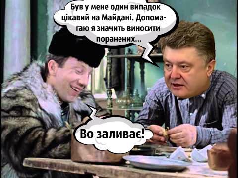 Порошенко підписав закон, що закріплює в Конституції курс України в ЄС і НАТО - Цензор.НЕТ 1713