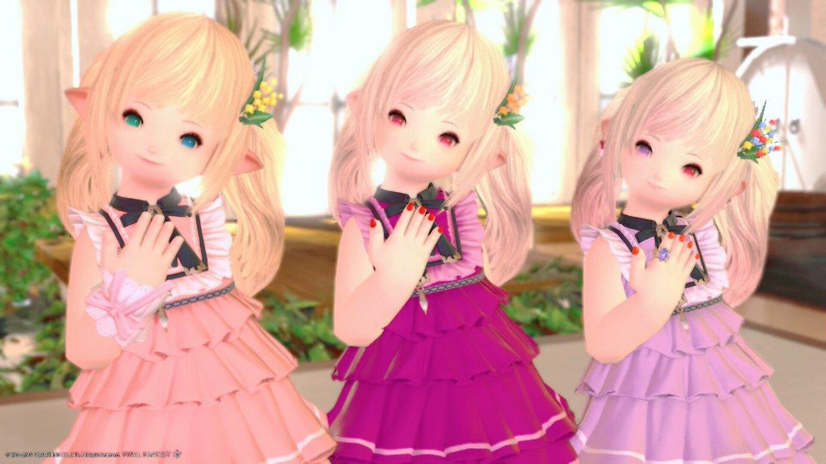 3姉妹〜😌💕