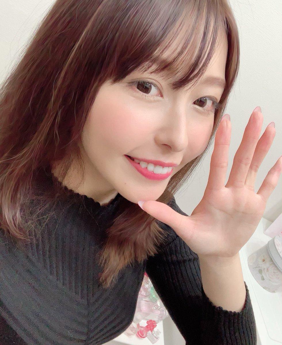 """藤咲きく乃 on Twitter: """"【ご報..."""