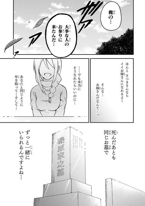 人間工場【分冊版】読み切り版(後半) | 西屋仁紀 |  …