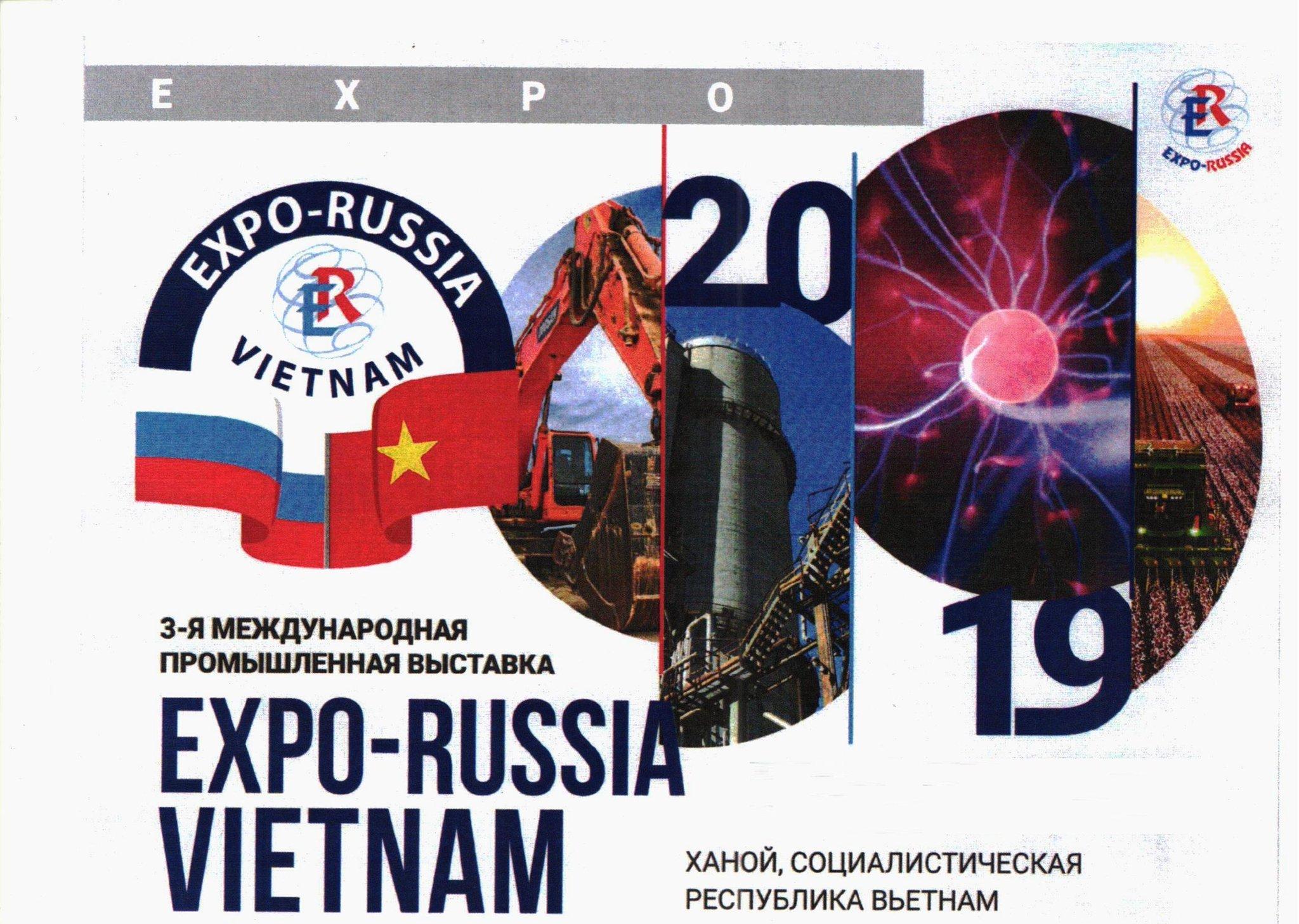 "Российско-Вьетнамский бизнес-форум ""EXPO-RUSSIA VIETNAM 2019"""