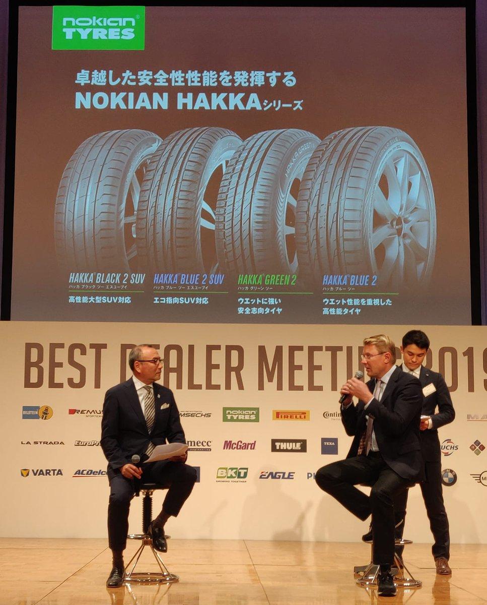 Nokian Tyres on Twitter: