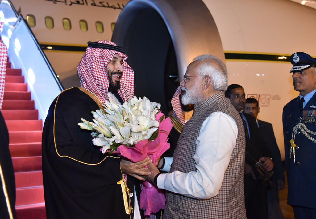 India is delighted to welcome HRH Mohammed Bin Salman, the Crown Prince of Saudi Arabia.