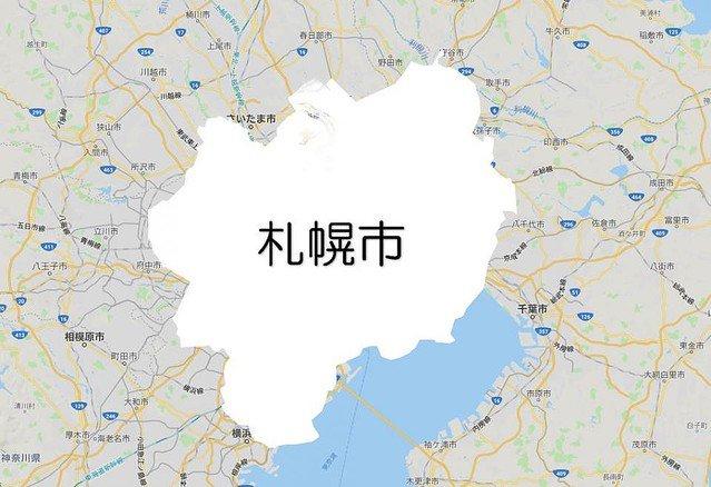【話題】「関東に置いてみたら…」札幌のデカさが一目で分かる画像 https://t.co/fiTb92njfV  地元の観光情報サイトが投稿。「計画をきちんと立てて観光に来てほしいと思い、広さから理解してほしいと思った」という。