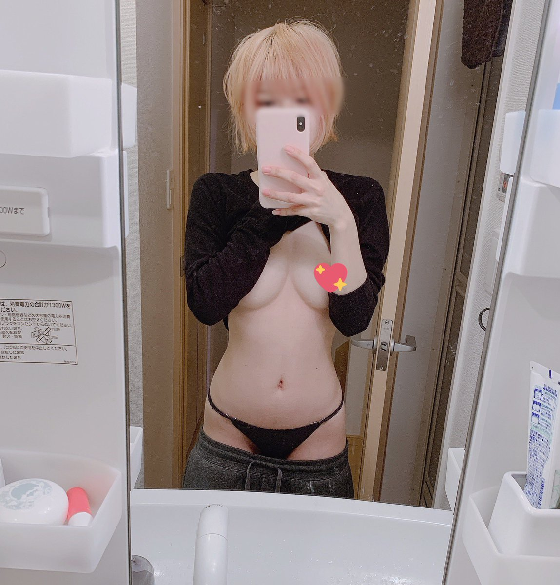 Twitter 御伽 樒 御伽樒(Otogi Shikimi)🦈@6/20コスケット(@otogi_shi)のオススメツイート画像まとめ