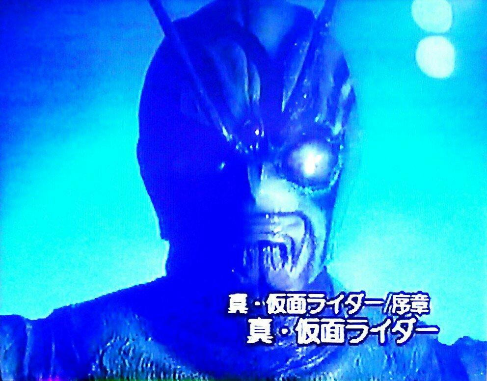 """孤独のディアマンテ on Twitter: """"ビデオ「東映怪人大図鑑~赤影から真 ..."""