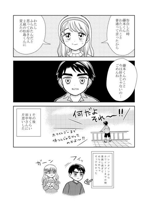 青野 君 に 触り たい から し に たい ネタバレ