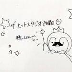 Image for the Tweet beginning: 本日2月19日(火)25:00〜MBSラジオ「ザ・ヒットスタジオ」小池美波レギュラー生放送です🕊 ぜひお聴きください🌜  #欅坂46