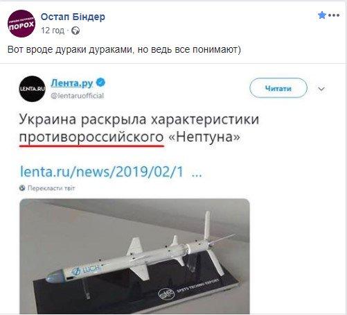 """На Одесчине прошли успешные испытания новой крылатой ракеты """"Нептун"""" - Цензор.НЕТ 2404"""