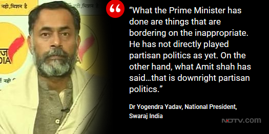 .@OnReality_Check | BJP's 'open' politics over #Pulwama?  National President, Swaraj India, @_YogendraYadav on BJP's politics on #PulwamaAttacksAttacks