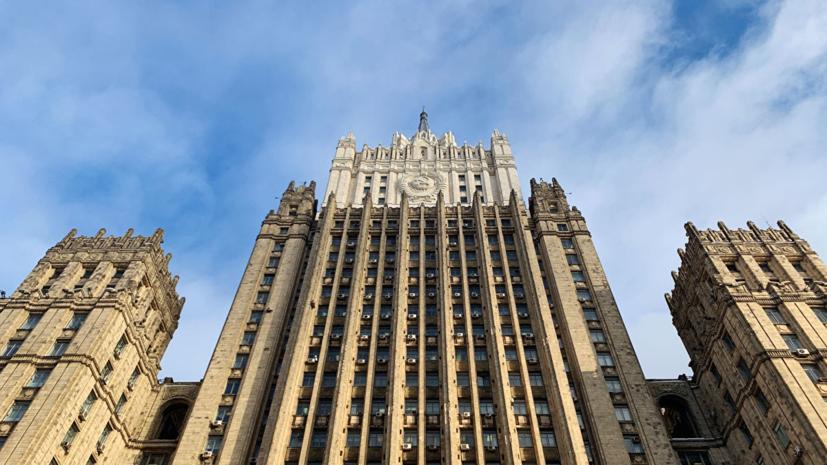 МИД России заявил о «размораживании» Киевом ситуации в Донбассе https://t.co/wTFYTnQOg6 https://t.co/jCKSUAe0hG