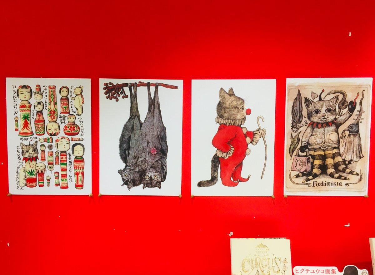 Yuko Higuchi Seal Box Art Design 350 Stickers Cute Fun Animals