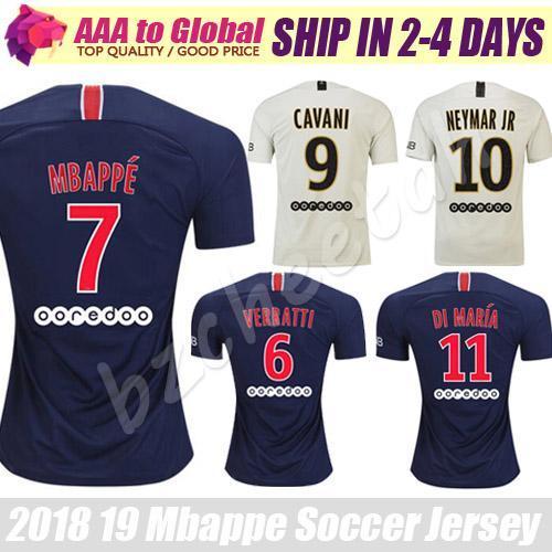 neymar cavani mbappe on JumPic.com 3822d9372