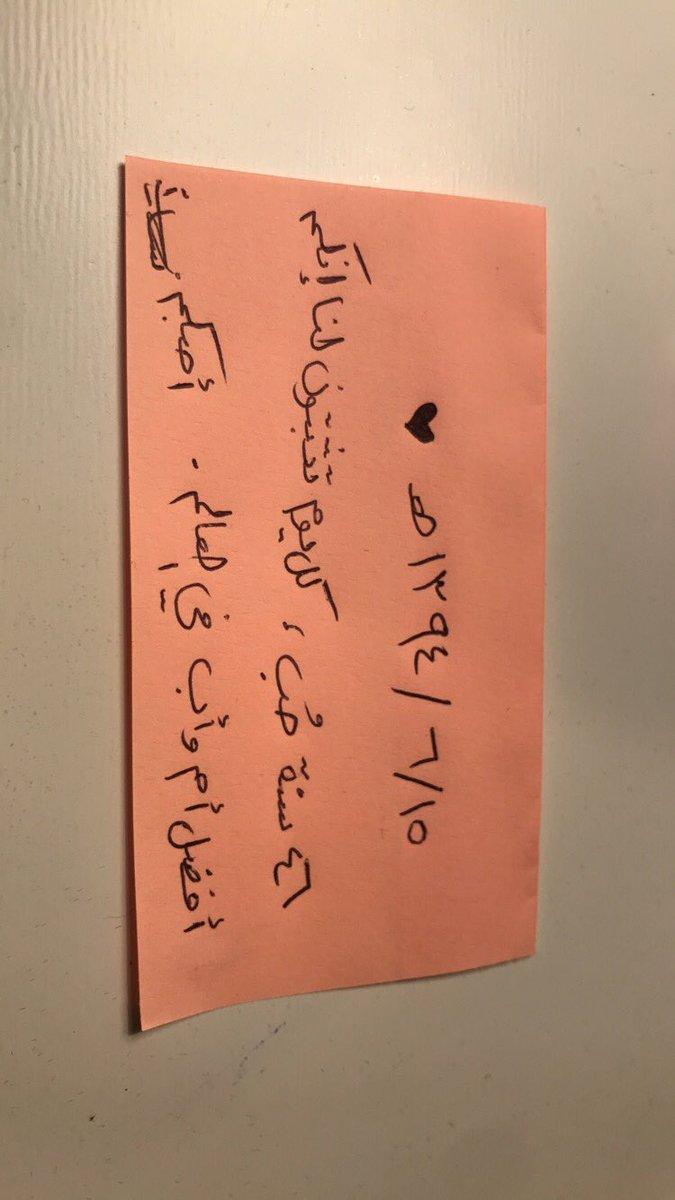سارة On Twitter ذكرى زواج امي وابوي ال ٤٦