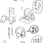 子供用のクレヨン「くれぴつ」が超優秀!子供のエネルギッシュな使い方にも負けない画材!