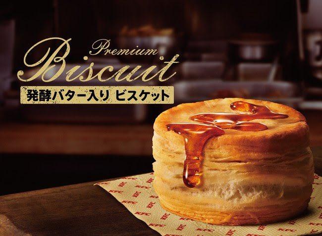 この秋だけの味わい!ケンタッキーから『発酵バター入りビスケット』が登場!