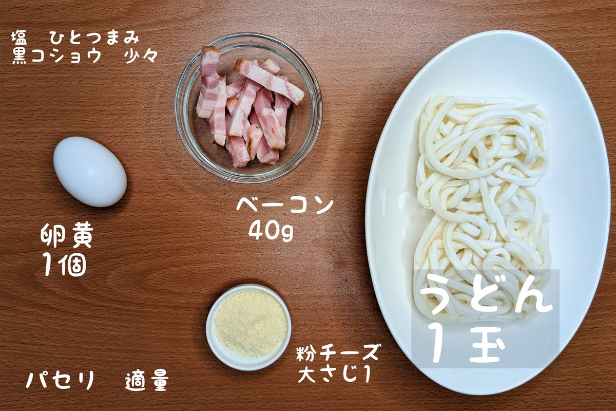 料理をするのが億劫なときでもこれなら作れそう!びっくりするほどお手軽なうどんレシピ!