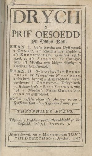 Theophilus Evans, cleric, historian, and man of letters, and author of the #Welsh literary classic 'Drych y Prif Oesoedd' which presents the early history of #Wales, died #onthisday 1767 biography.wales/article/s-EVAN… #WelshHistory