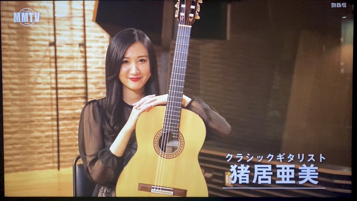 Ami Inoi 猪居 亜美Twitter投稿サムネイル画像
