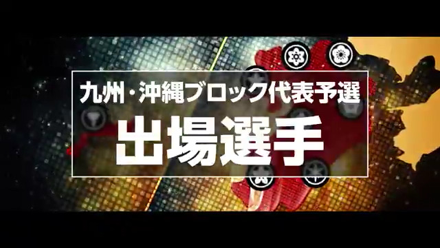 パズドラ イベント公式さんの動画キャプチャー