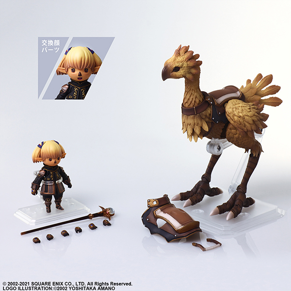 SQUARE ENIX Official Goodsさんの投稿画像
