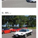 NSXのオフ会に?NSXのパトカーでやってきた栃木県警!