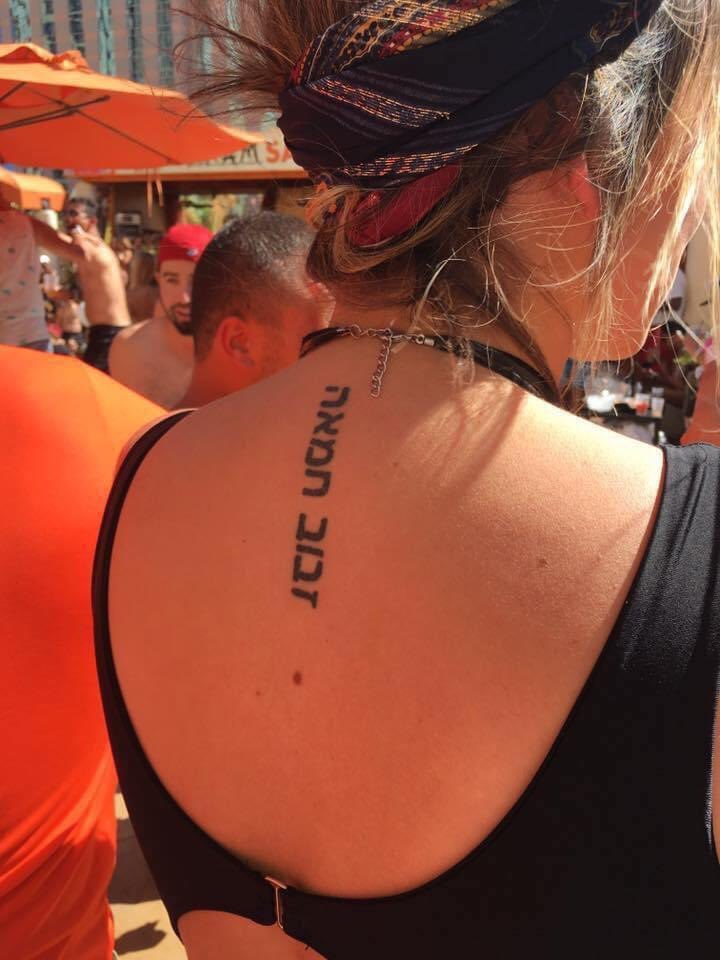 On behalf of butterflies everywhere, if you plan on getting a tattoo in #Hebrew, run it by us first.   You're welcome.