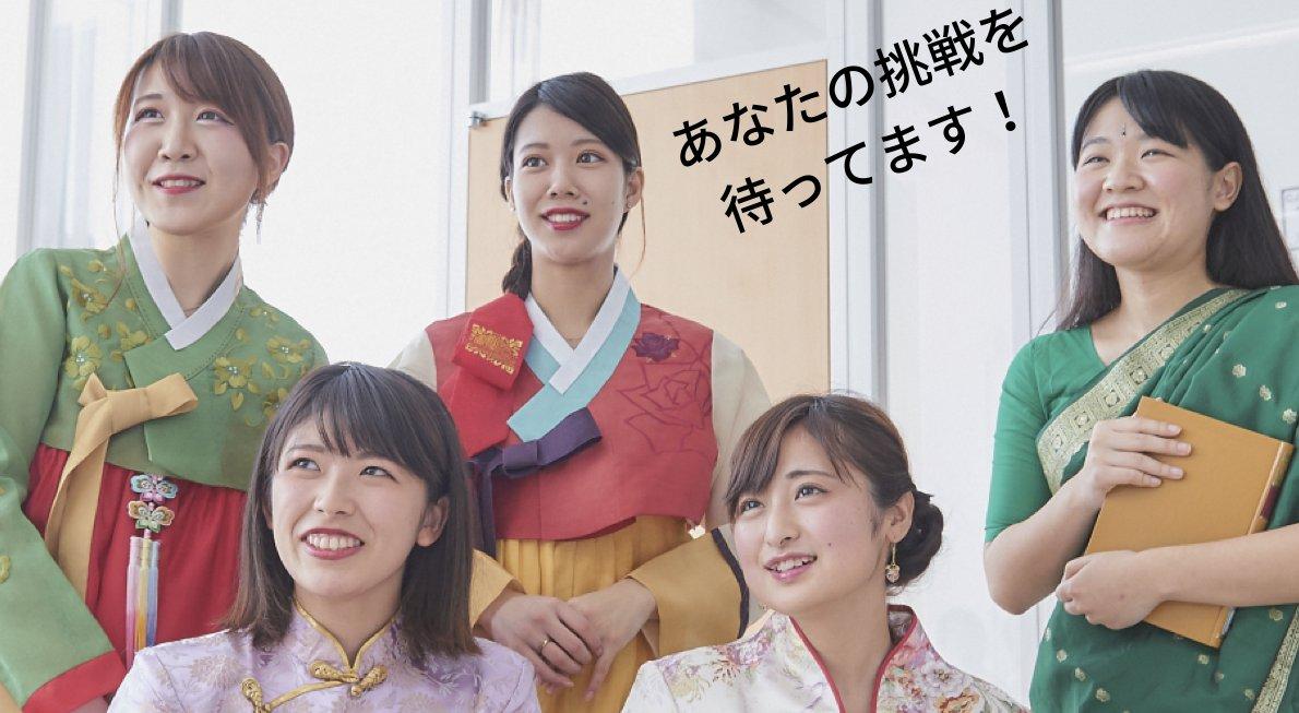 daifukooo photo