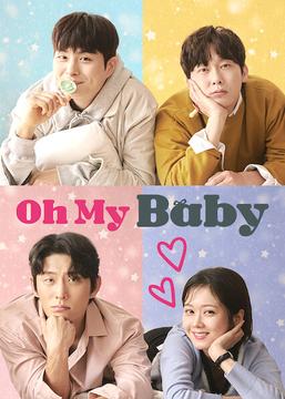 Oh My Baby -  (2020)