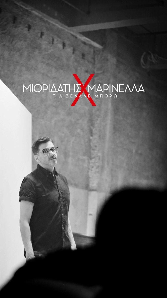 Mithridatis (@Mithrida) | Twitter