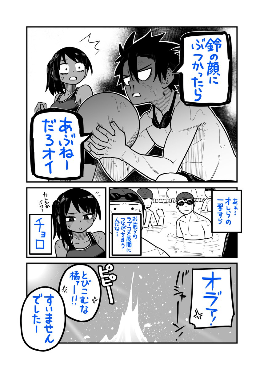 Re: [閒聊] 青梅竹馬太難