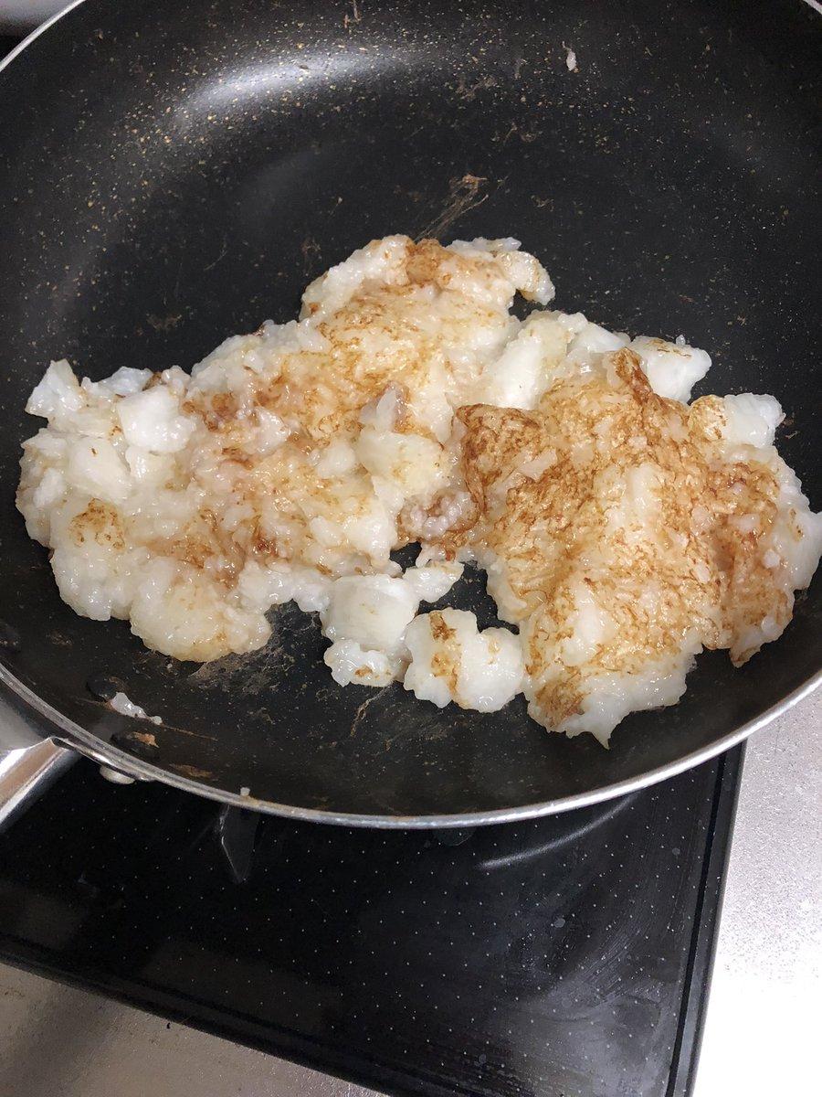ローソンのおでん大根パックが優秀!炊き込みご飯にアレンジすると美味しすぎる!