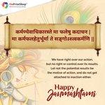 Image for the Tweet beginning: Happy Janmashtami !!  We have right