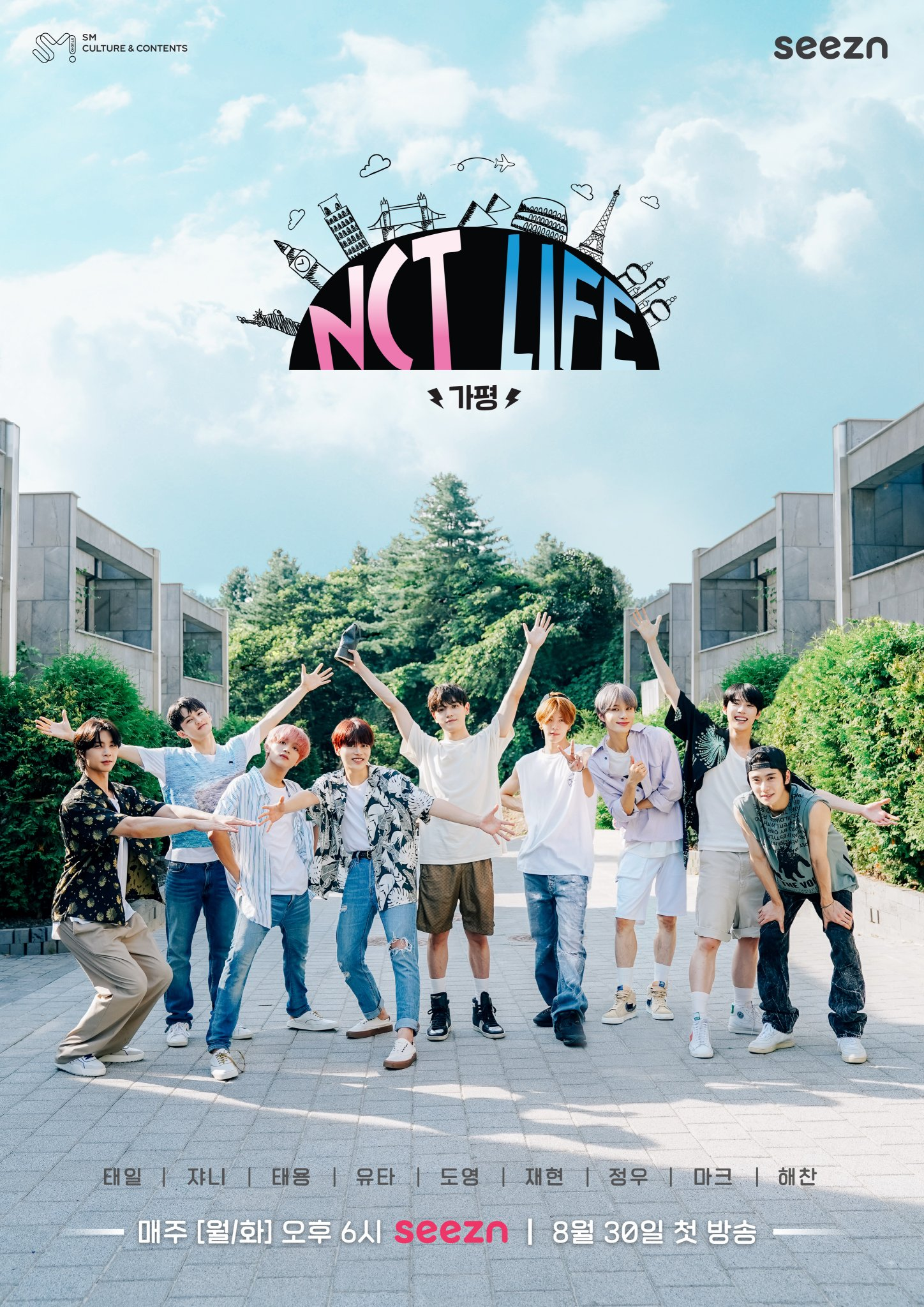 Download NCT LIFE in Gapyeong Subtitle Indonesia