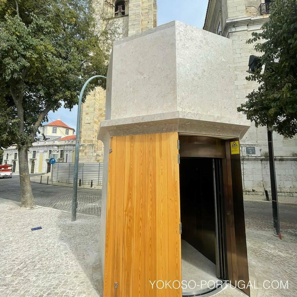 test ツイッターメディア - 2年ほどかかってようやく完成した公営エレベーター。バイシャ地区のレストラン通りRua dos Bacalhoeirosから一気にリスボン大聖堂へ登れます。 #ポルトガル #リスボン https://t.co/8CRbAA3AHM