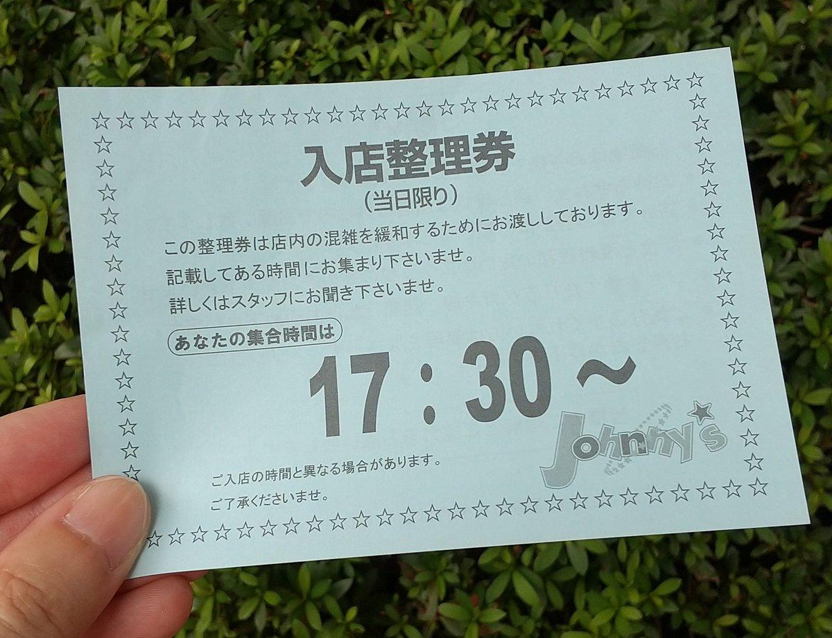 33年の歴史に幕!ジャニーズショップ原宿が閉店し渋谷に移転!