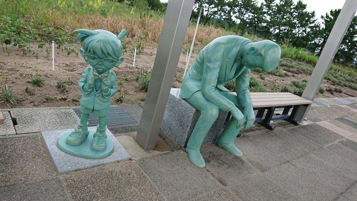 昨年亡くなった、志村けんさんの銅像が東村山駅前に完成!