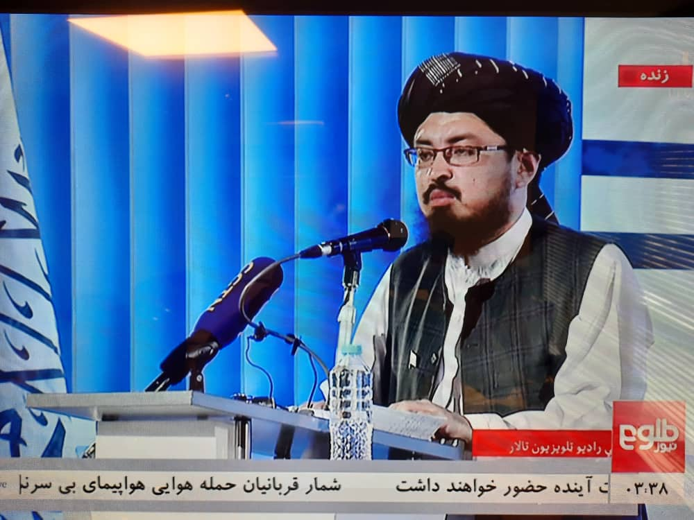"""TOLOnews on Twitter: """"Anaamullah Samangani, a member of the Taliban's  political office speaking at the event in Kabul, said no countries should  attempt invading #Afghanistan. https://t.co/F1y2JMSWnU"""" / Twitter"""