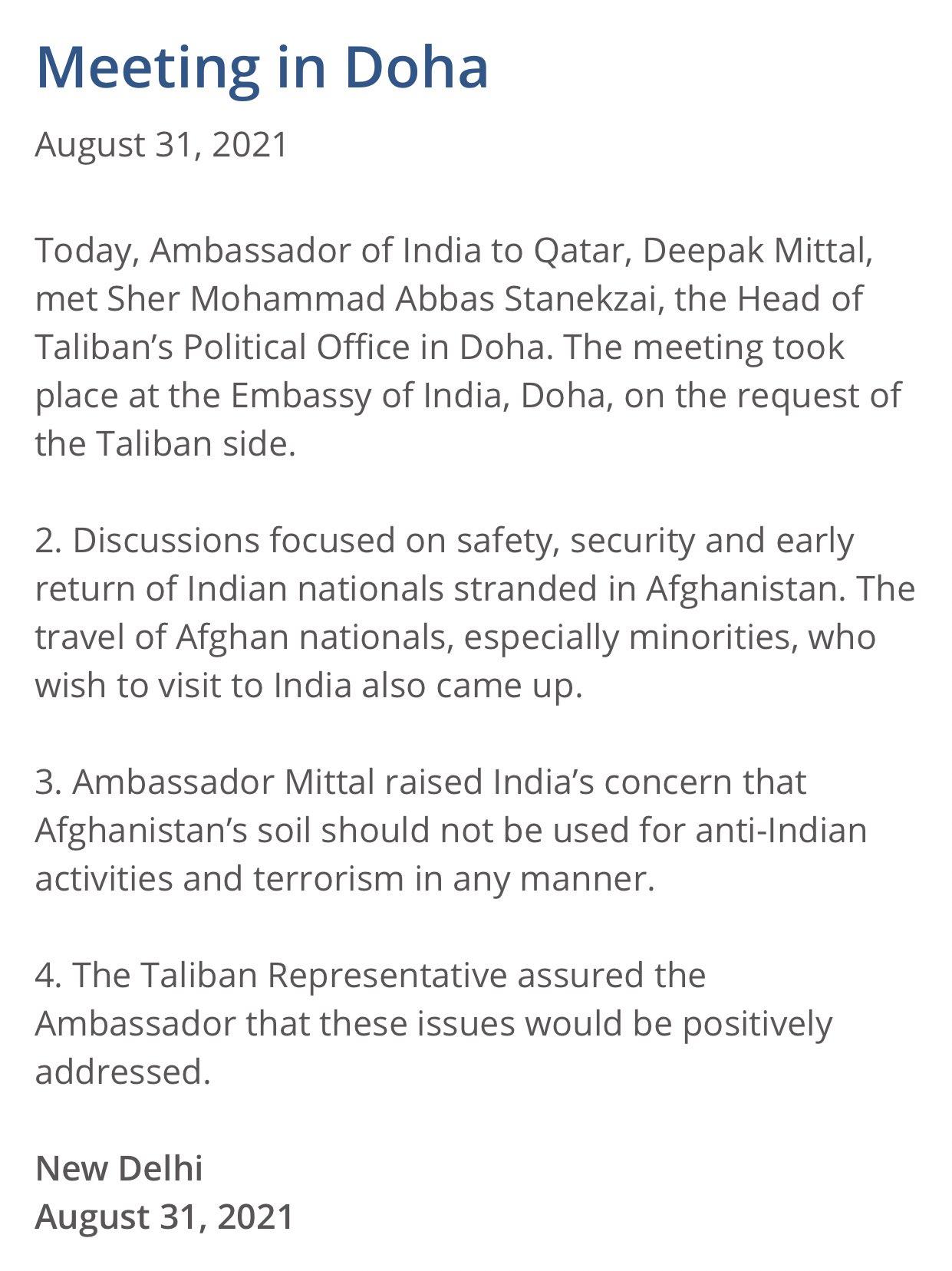 कतर में भारत के राजदूत ने तालिबान के राजनीतिक कार्यालय के प्रमुख मोहम्मद अब्बास स्टेनक्जई से मुलाकात की
