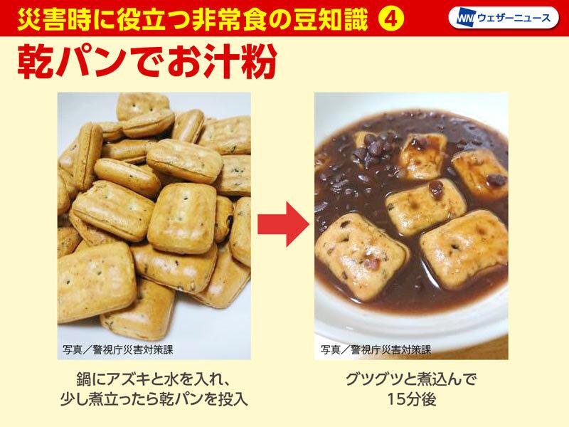 水でカップ麺が作れる?災害時に役立つ非常食まとめ!