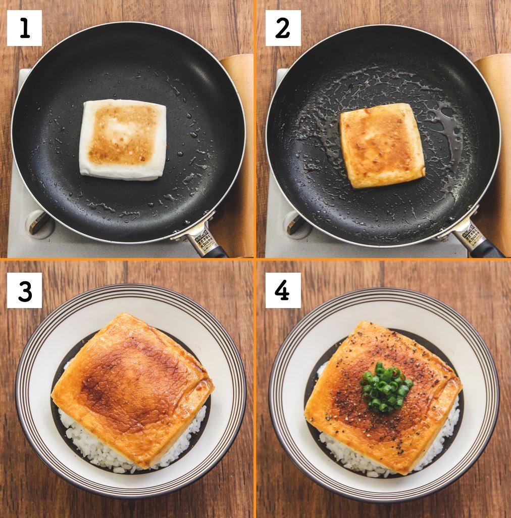 包丁不要で作れるからとってもお手軽そう!「はんぺん」を使った丼ものレシピ!