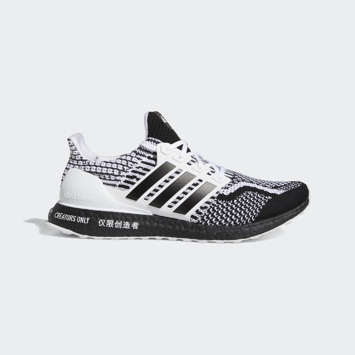 Now available on @footlocker. adidas Ultra Boost 5.0 Creators Only. —