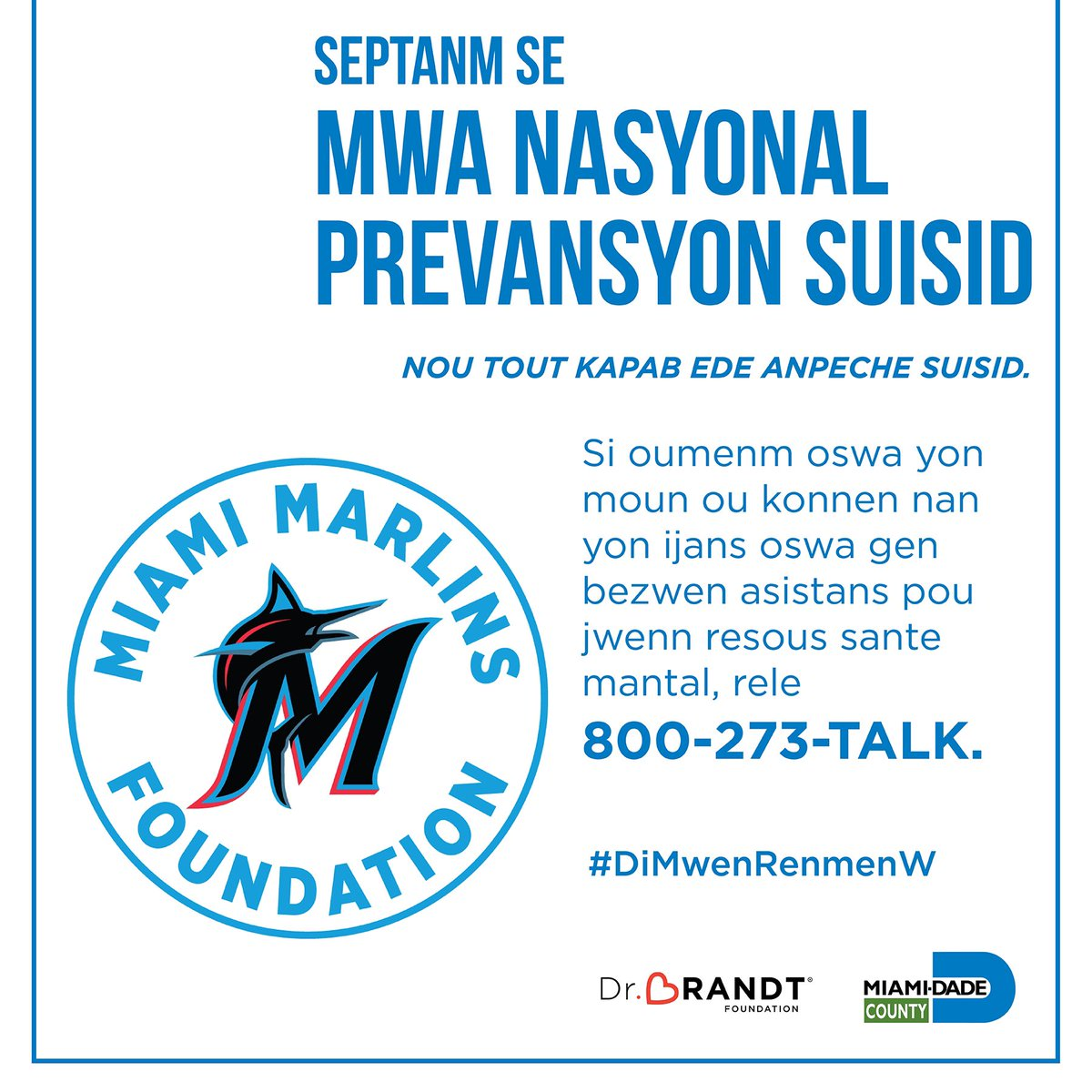 September is National Suicide Prevention Month and we are partnering with the @DrBrandtFNDN, @MiamiDadeCounty and @mayordlc in coming together to bring awareness to the resources and support available. #sayiloveyou #suicideprevention #mentalhealthmatters