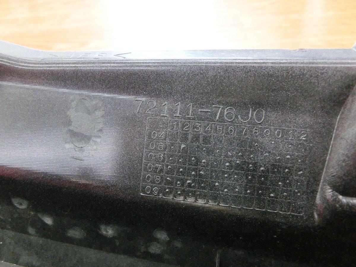 ガレージオフ米沢店の画像