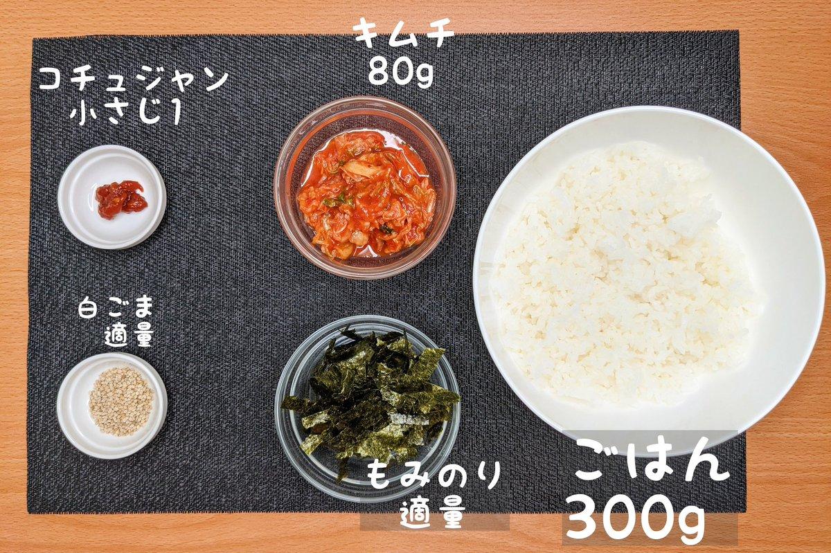 つい食べ過ぎちゃう美味しさ?!少ない材料で簡単に作れちゃう、おにぎりレシピ!