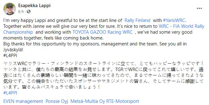 World Rally Championship: Temporada 2021  - Página 34 E-S9-7YWUAcihun?format=png&name=small