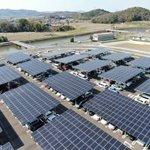 平置き駐車場の屋根をソーラーパネルにすれば一石二鳥!