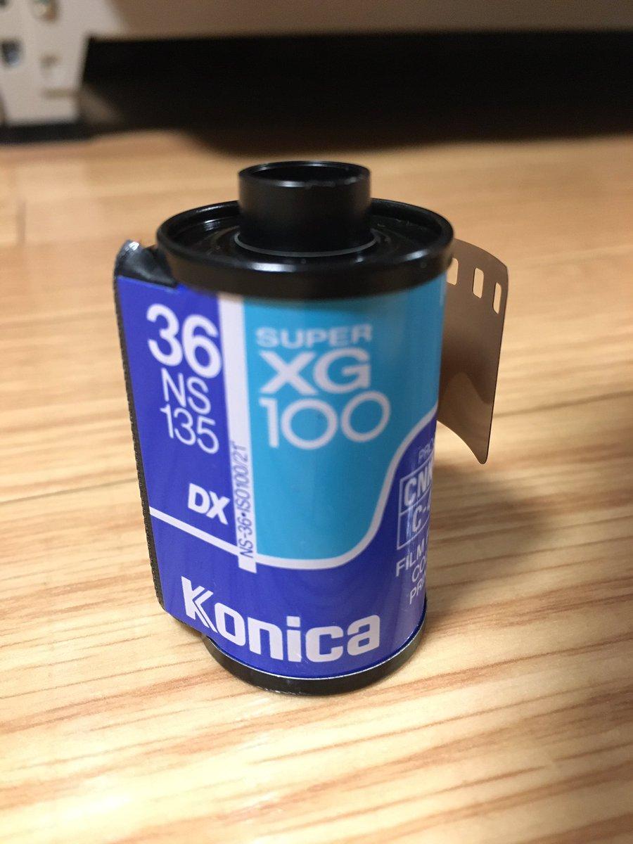 最近のカメラ屋の店員、コニカがフィルムメーカーと知らず・・・