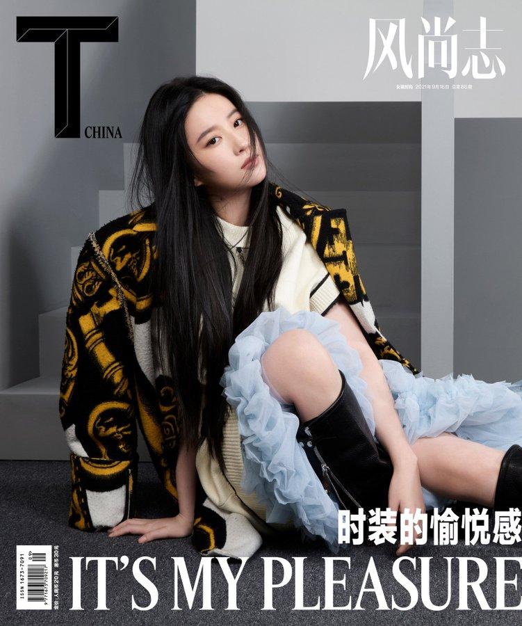 T Magazine China September 2021 E-XR5w0WEAMd8eI?format=jpg&name=900x900