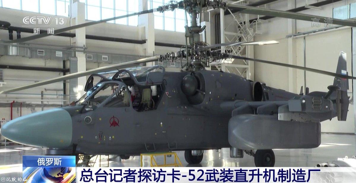Для своих новых вертолетоносцев Type-075 Китай закупает у России вертолеты Ка-52.